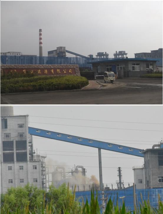 枣庄市薛城区:薛城能源污染多次被罚 依旧黑烟刚止黄烟又起