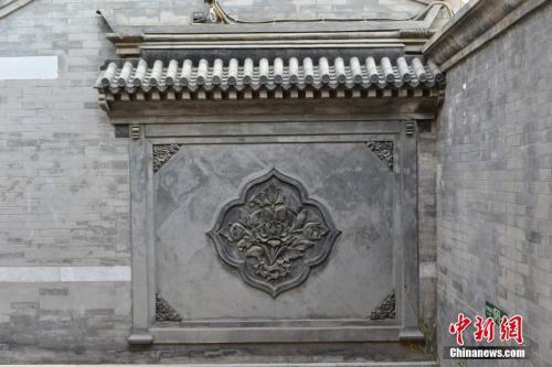 北京出台核心区整治导则 保护四合院鼓励旧料利用