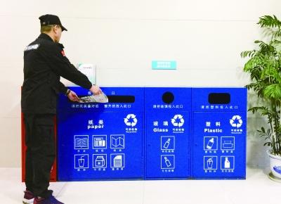 党政机关率先启动 单位生活垃圾强制分类