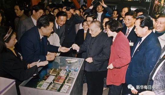 """被邓小平点赞的""""财神爷""""逝世,曾是商界偶像"""