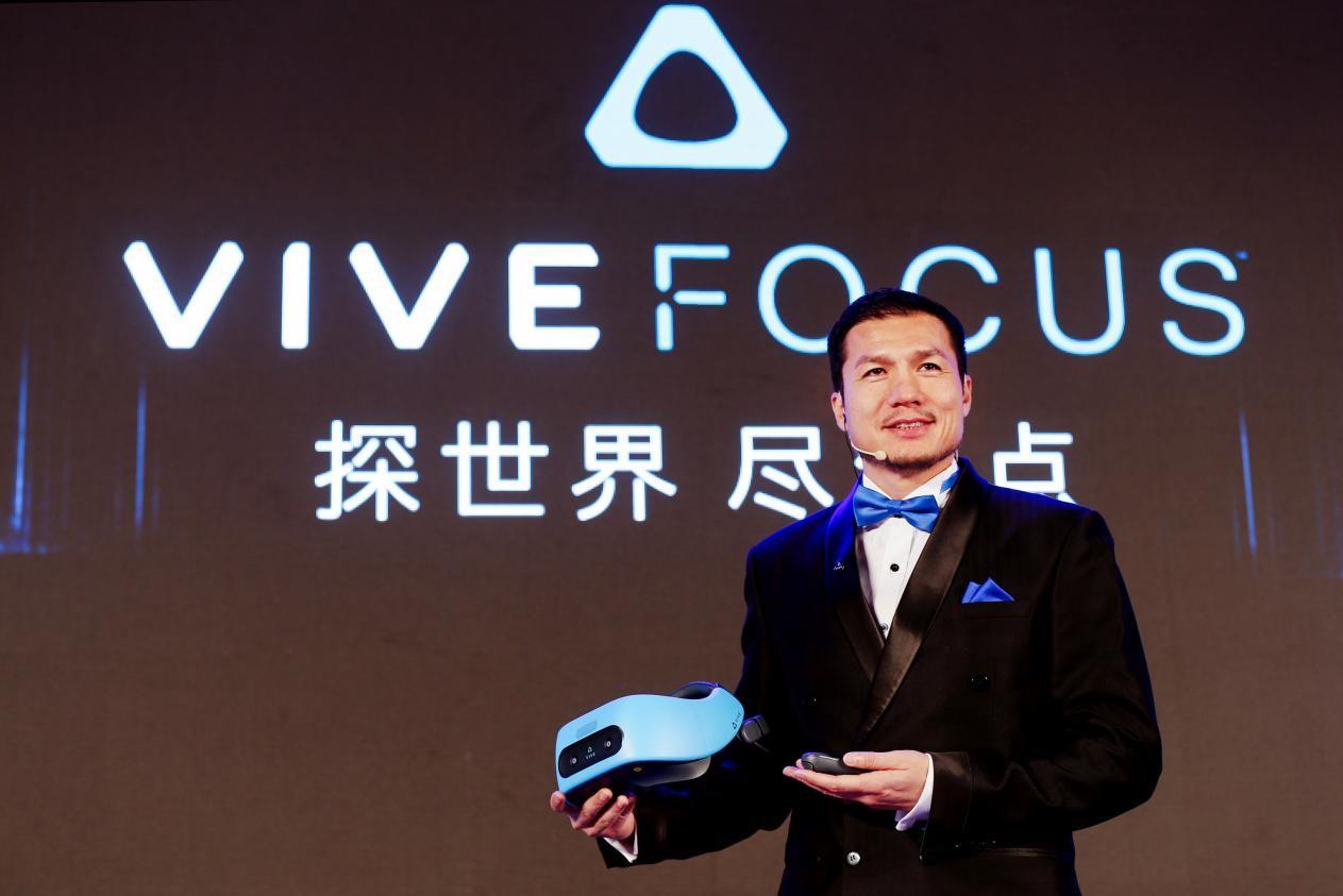 HTC推国行VR一体机VIVE Focus:搭载骁龙835+AMOLED屏
