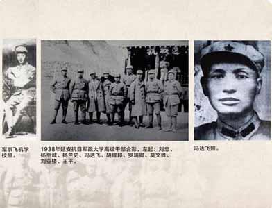 毛泽东得知哪位黄埔一期生牺牲后连叹:可惜 可惜