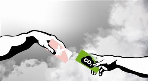 全国碳市场启动进入倒计时阶段7 将以最小成本实现减排