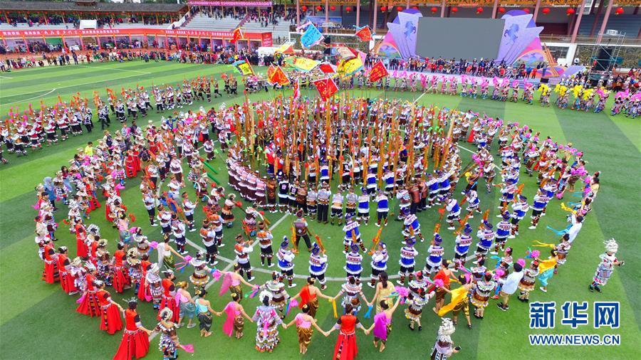 第十七届融水苗族芦笙斗马节在广西举办