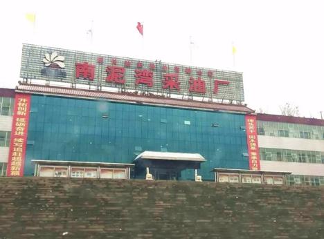 """陕西延安:包茂高速警车追堵""""偷油车""""事故背后的赔偿迷局"""