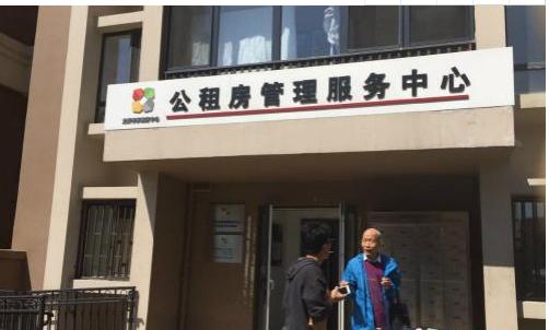 """广州""""学位到房"""" 解决租房学位问题"""