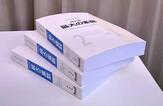 719页只印1个数字 此书一直被市民谩骂但实际销售量却很惊人