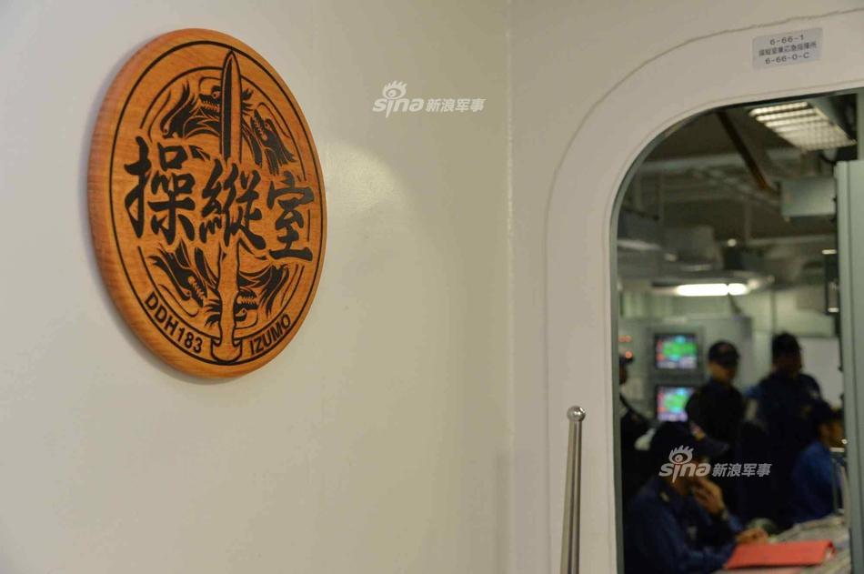 日本外相称赞王毅日语非常棒 不时的还在私底下指导其翻译