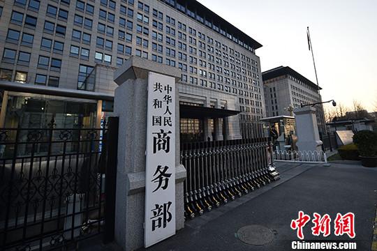 中国商务部对原产于美国的进口高粱发起双反调查