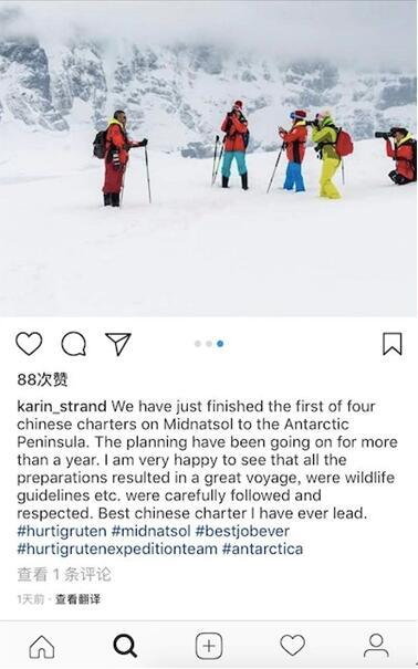 中国游客极地留下文明的脚印 专业南极探险队长点赞
