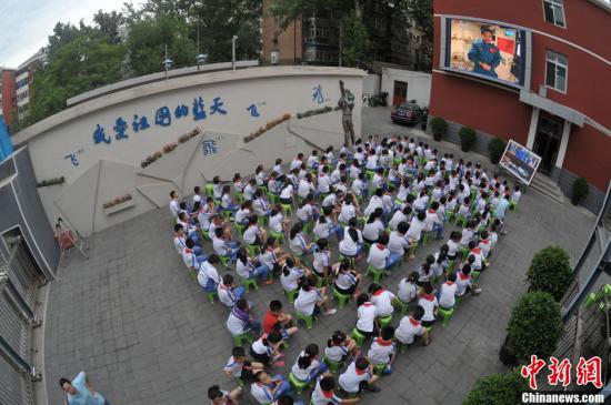 北京高中生6种情形可被开除 学生不满处分可申诉