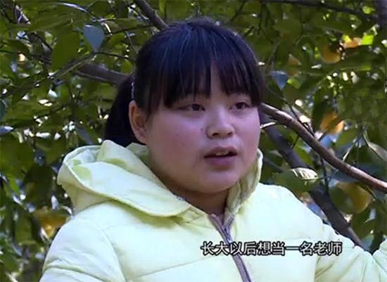 湖南初二女生突患重疾无法行走 9名老师