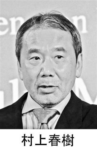 村上春树新作反思南京大屠杀:用故事对抗