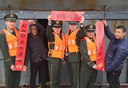 福建泉州:让渔民过安全春节