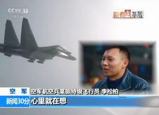 央视披露中国战机缠斗外军:做5个G机动驱离敌机