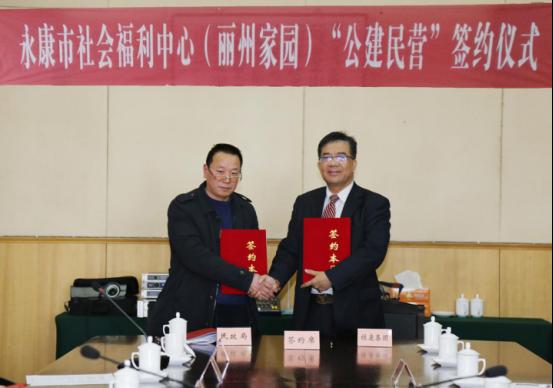 卓永岳:公建民营给养老服务业带来倍增效应