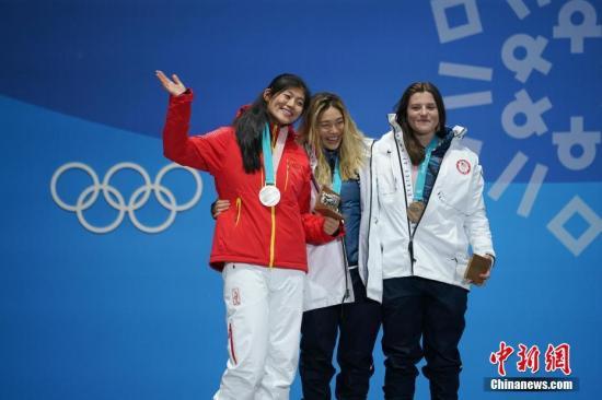 平昌冬奥会举行女子单板滑雪U型池决赛