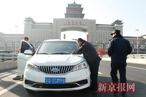 春节7天北京查处245起违法违章行为