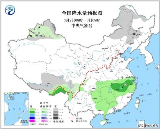 冷空气将影响我国大部地区 新疆北部等地有较强降雪