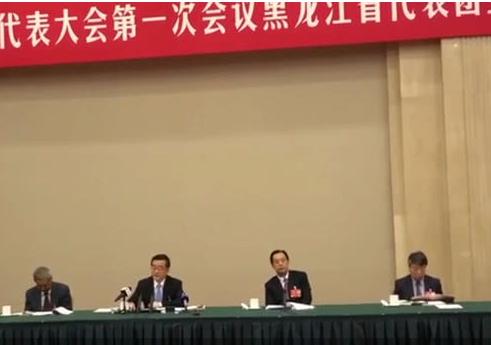 黑龙江省委书记:忽悠是区域文化特征的坏表现
