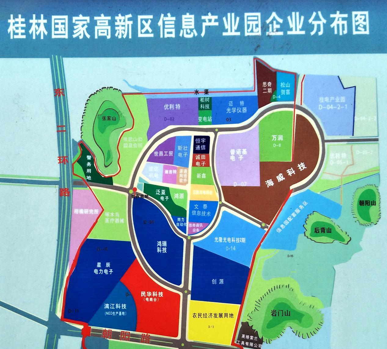 """广西桂林高新区一体验馆被指""""挂高新卖破烂"""""""