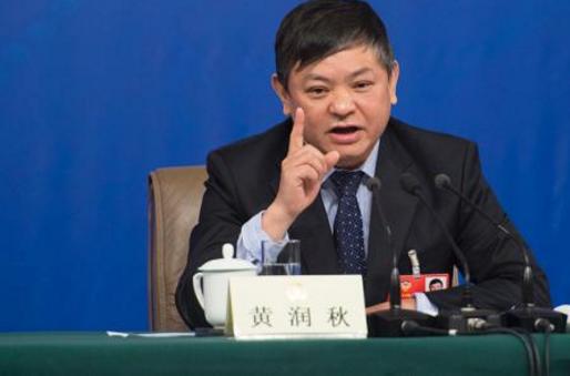 """中国生态保护红线年内划定 为绿水青山设制度""""屏障"""""""