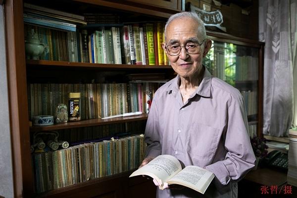 北师大文学院教授聂石樵逝世,一生从事古代文学史教学研究