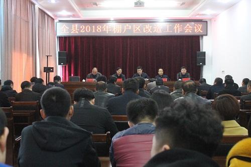 朝阳县:扎实有序推进新时代棚户区改造工作