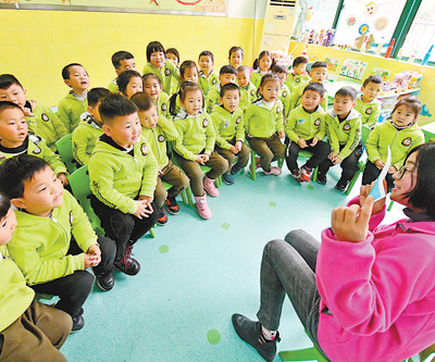 世界儿歌日 幼儿园开展传唱儿歌童谣活动