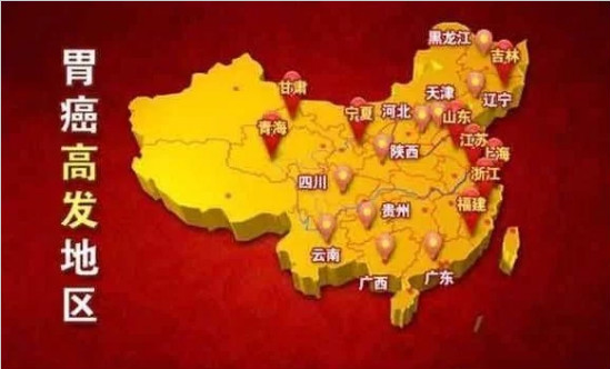 50%的胃癌患者来自中国,与这3个日常的吃饭习惯有关!