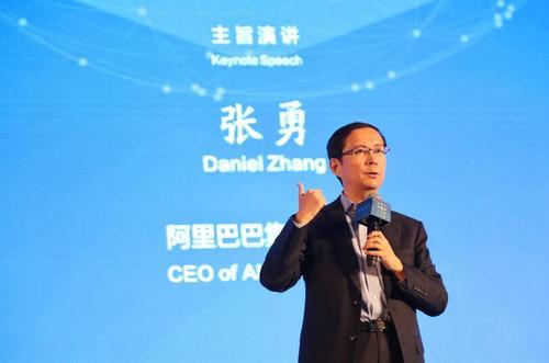阿里CEO首以高鑫主席身份发股东信:对新零售合作伙伴全心全