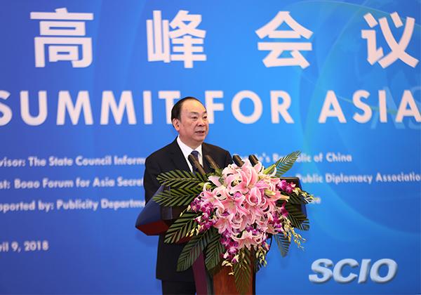 黄坤明在亚洲媒体高峰会议开幕式上的主旨演讲