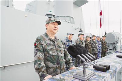 深入贯彻新时代党的强军思想 把人民海军全面建成世界一流海军