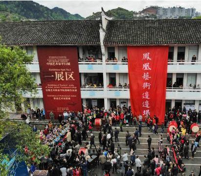 """凤凰古城举行""""艺术边边场"""" 将世界书画交易平民化"""