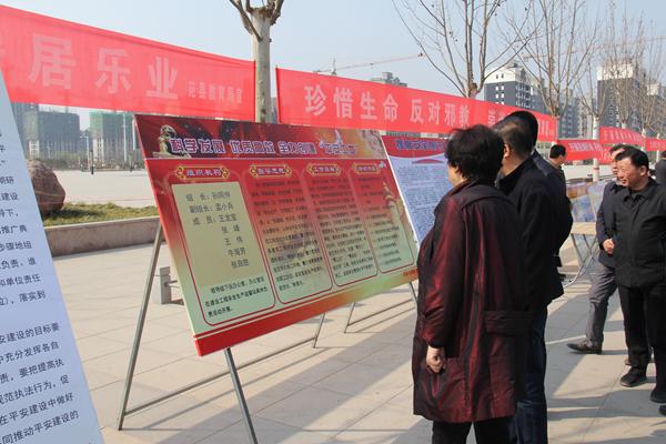 河南范县借助平安建设开展反邪教宣传