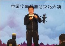 2018新浪杯未来之星马术大赛在京启动 尚雯婕于谦现场助阵