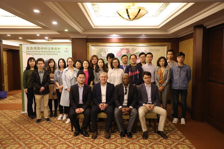 """""""国际人道法与危机局势中的记者保护""""媒体沙龙在京举办"""