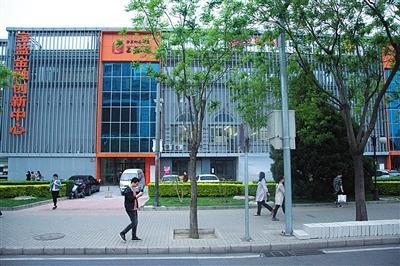 北京动批疏解闭市 腾出空间将打造金融科技示范区