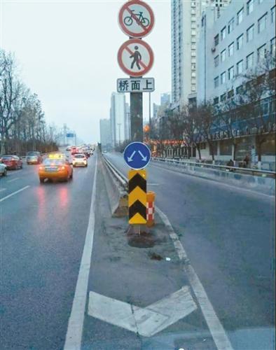 西安新增道路线形变化提示标志 提醒驾驶员提前选择