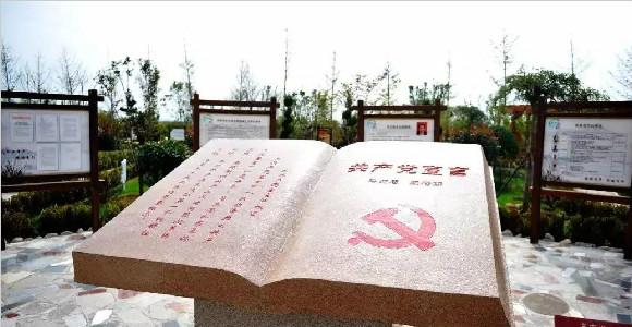 听习近平谈《共产党宣言》