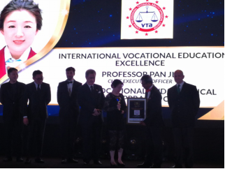 中国职业技术能力鉴定中心荣获国际职业教育卓越学科全球负责商业领袖奖