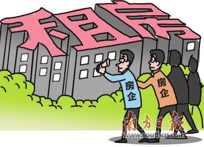百强房企三成在抢滩长租公寓 供给增加有望拉低房租收入比