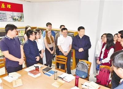 习近平:努力建设中国特色世界一流大学