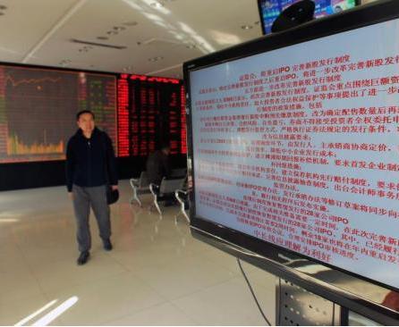 """29年后香港再迎""""同股不同权""""IPO 全球开启抢""""兽""""时代"""