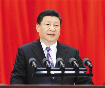 习近平发表重要讲话纪念马克思诞辰200周年大会在京举行