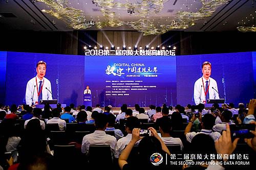 大数据看数字中国建设元年:五大区域增长极初步形成