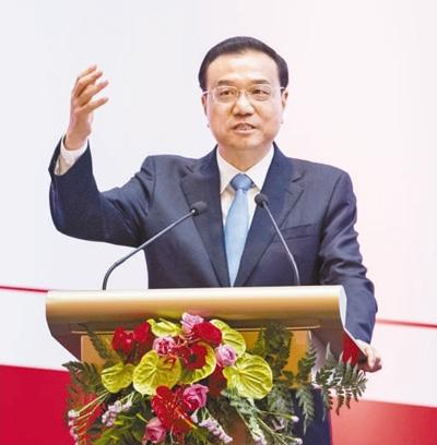 李克强出席中国—印尼工商峰会并发表主旨演讲
