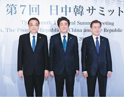 为促进亚洲的和平稳定繁荣作出新贡献