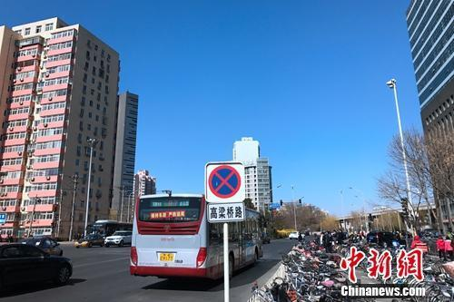 资料图:北京西直门附近某居民小区。<a target=