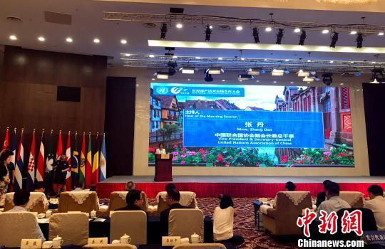 图为16日,2018世界遗产运河古镇合作大会在江苏扬州开幕。 崔佳明 摄